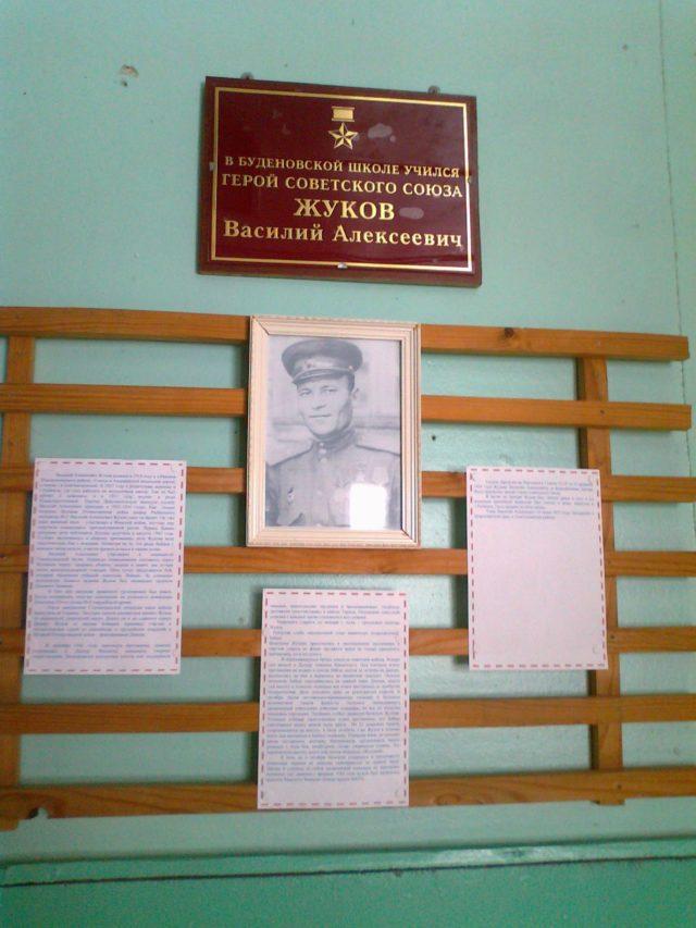 Краеведческий музей в Буденовской школе